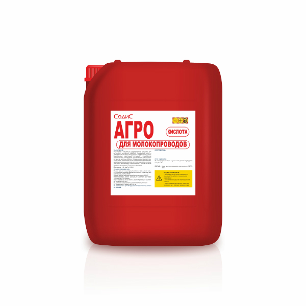 Моющие средства для молокопровода Агро